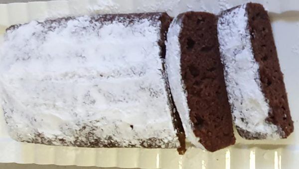 עוגת קפה שוקולית ואגוזים_מתכון של יפה וקס-ברקו – מאסטר מתכונים