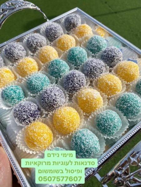 עוגיות קוקוס אננס_מתכון  של מימי נידם – מאסטר מתכונים