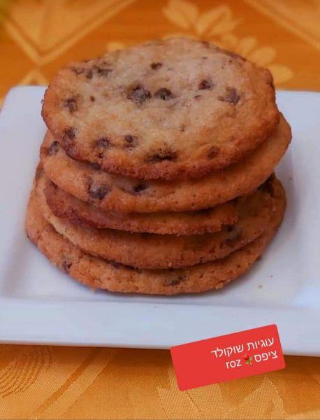 עוגיות שוקולד צ'יפס_מתכון של רוז טעים במטבח אוחנה – מאסטר מתכונים