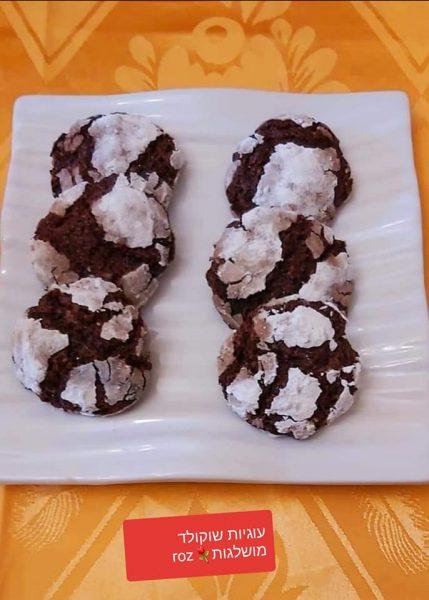 עוגיות שוקולד מושלגות_מתכון של רוז טעים במטבח אוחנה – מאסטר מתכונים